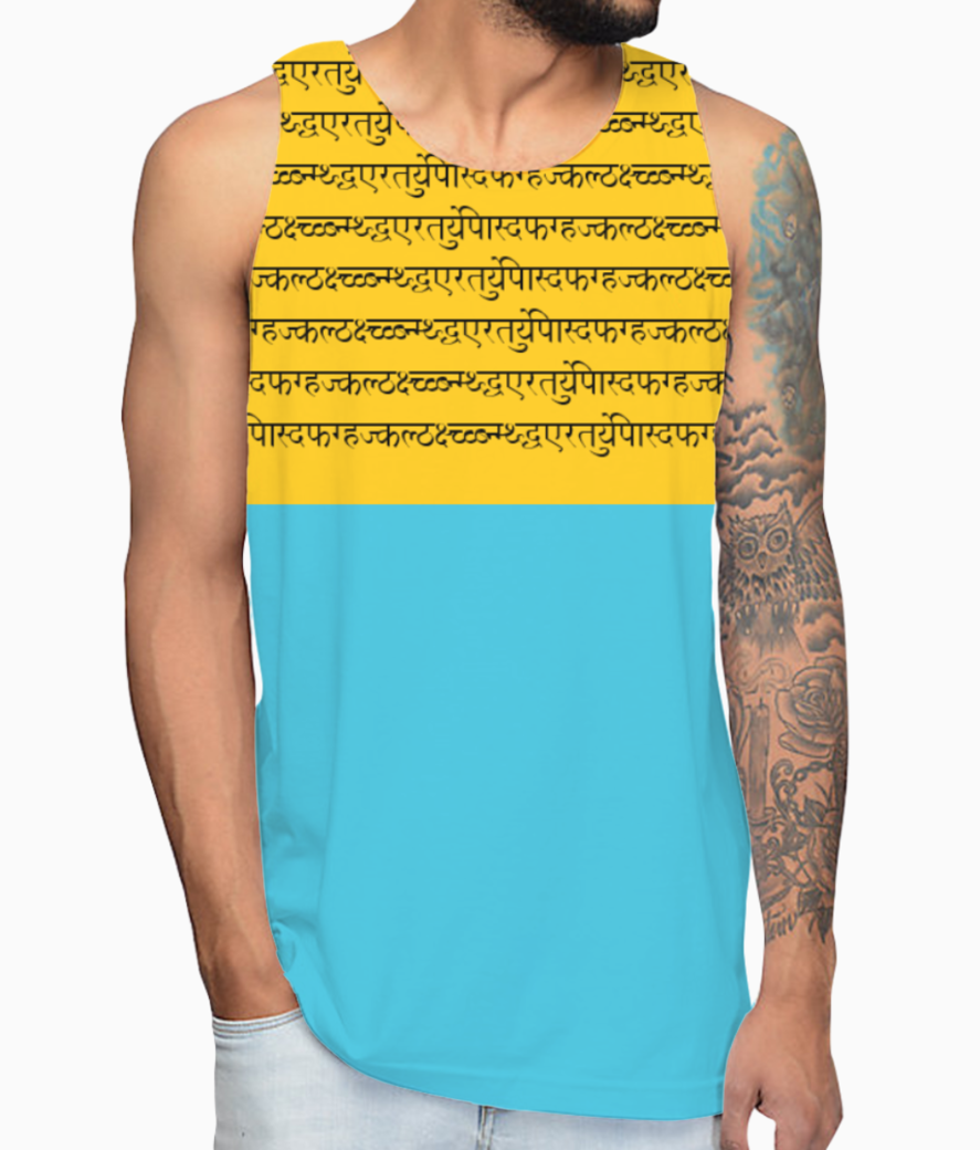 Hindi words vest front