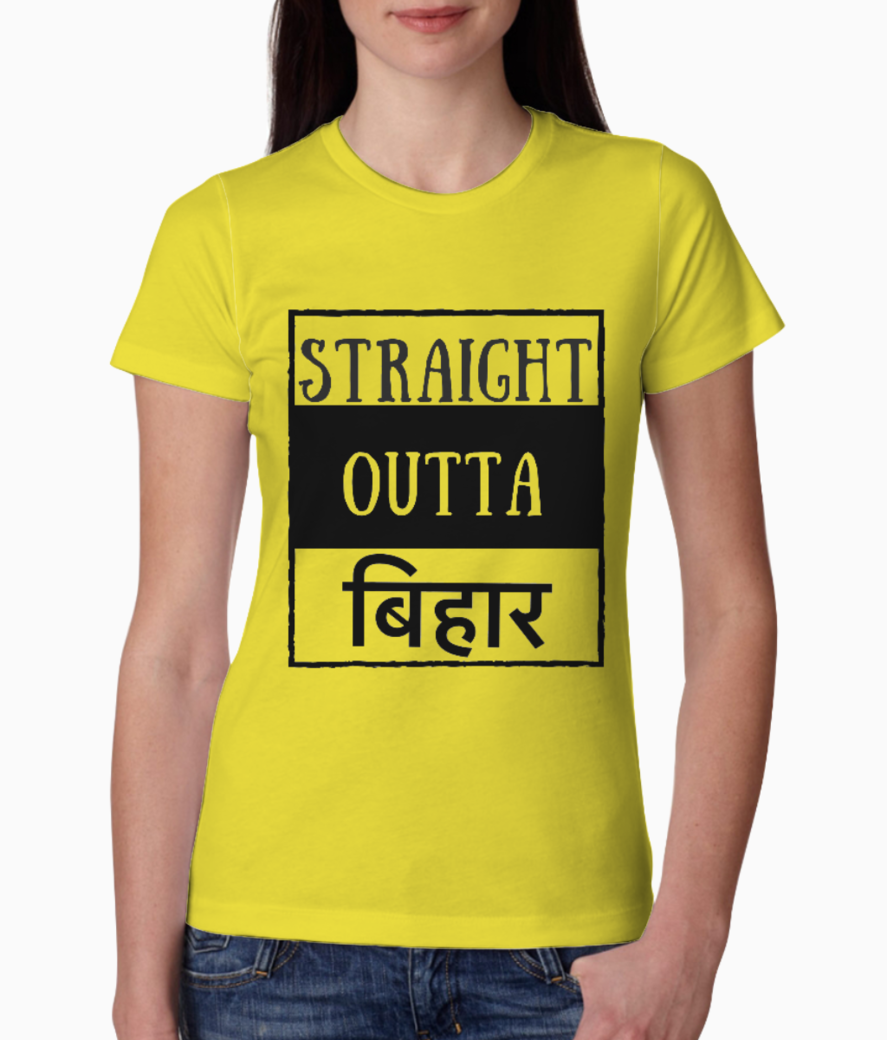 Straight outta %2833%29 tee front