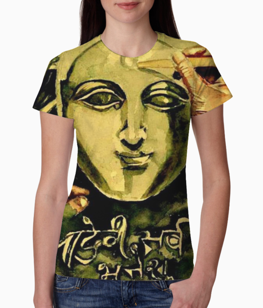 Durga making tee front